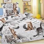 Кот диджей (серый) 50х70